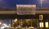 """Шесть активистов """"Бессрочного протеста"""" взяли под стражу в центре Петербурга"""