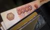 Алиментщик из Санкт-Петербурга  заплатил 3 миллиона рублей, чтобы продать недвижимость