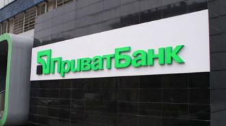 """Хакеры из """"КиберБеркут"""" раскрыли данные клиентов украинского """"ПриватБанка"""""""