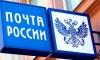 Россияне возмущены тем, что их посылки будут вскрывать на таможне без разрешения