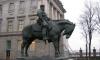 Инициаторам референдума о переносе памятника Александру III отказали