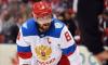 Александр Овечкин назвал свою пятерку мечты в сборной России
