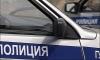 Полиции Москвы пришлось применить оружие