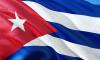 В столице Кубы открылась фотовыставка, посвященная ЧМ-2018