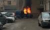 """""""ГАЗель"""" полностью сгорела во дворе на Варшавской улице"""