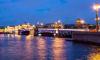 Подсветку Дворцового моста переведут в динамический режим в честь «Ночи музеев»