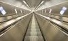 """На станции метро """"Комендантский проспект"""" пьяная мать уронила ребенка на эскалаторе"""