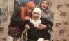 Одна из разделенных сиамских близнецов Зита Резаханова умерла в страшных муках