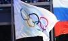 Эксперты считают основными претендентами на Олимпиаду-2024 Гамбург и Будапешт