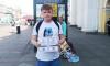 В Петербурге продолжаются пикеты в поддержку журналиста Ивана Голунова