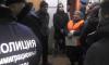 На Васильевском острове мигранты жили в тесноте, да не в обиде