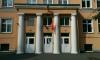Подозрительный запах прервал уроки в петербургской гимназии № 70