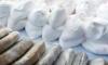 У петербургского полицейского нашли пакет с наркотиками
