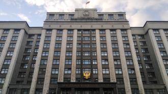 В Госдуму внесут законопроект о конфискации авто у нарушителей