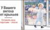 На улице Яблочкова из окна выпал трехлетний мальчик