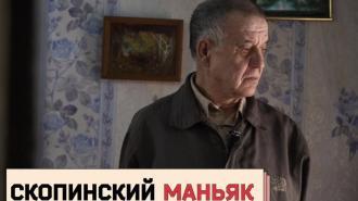 Богомолов поддержал фильм Собчак о скопинском маньяке