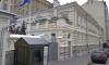 Неизвестные избили голландского дипломата после инцидента с Дмитрием Бородиным
