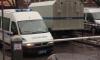 В Петербурге женщина ограбила бывшего мужа, распылив ему в лицо жидкость из баллончика