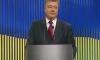 Трусливый Порошенко испугался стрельбы в Вашингтоне накануне его выступления