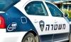 В Израиле при обезвреживании взорвалась бомба