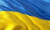 Украинцы выбрали лучшего президента страны с начала независимости