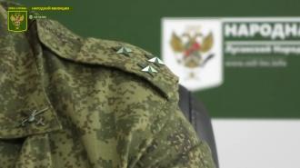 ЛНР заявила о прибытии в Донбасс тяжелого вооружения украинских силовиков
