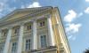 В Петербурге рядом со зданием Смольного прорвало трубу