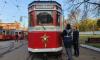 Первый туристический трамвайный маршрут в Петербурге торжественно откроют 6 ноября
