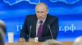 Владимир Путин официально зарегистрирован кандидатом ...