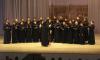 В Мариинке в первый день Масленицы выступит хор Свято-Троицкой Сергиевой лавры