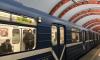 Новые станции метро построят у парка Александрино и на проспекте Маршала Жукова