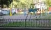 В Петербурге педофил-рецидивист жестоко изнасиловал маленькую девочку в общежитии пансионата