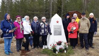 В Лаппеенранте почтили память погибших красноармейцев