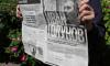 Иван Голунов намерен провести общественное расследование его задержания