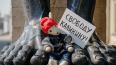 Куклы из БТК устроили пикет за освобождение Александра ...