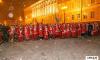Пять тысяч Дедов Морозов пробегут по центру Петербурга