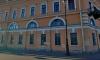 В Петербурге на «Дом, где жил Гумилев» повесили эротический плакат