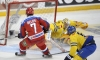 Российский хоккеист сбежал в НХЛ