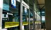Льготный проезд в метро сохранится для ветеранов и доноров