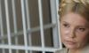 Соседкой Тимошенко по камере может стать толерантная убийца
