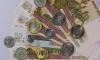 С 2019 года петербуржцы будут получать минимум 18 тысяч рублей