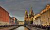 В Петербурге появился новый туристический маршрут по следамБеринга