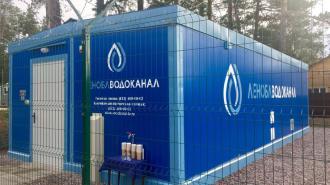 В Рябово запустили модульную станцию для очистки питьевой воды