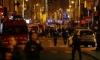 СМИ: вожак атаковавших Париж боевиков готовил теракты в Великобритании