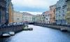 В Петербурге отпразднуют год до старта Евро-2020