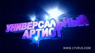 """На смену """"Один в один"""" выходит новое музыкальное шоу"""