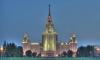 Ректоров российских ВУЗов обязали декларировать доходы