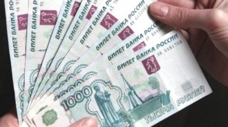 Гипнотизер похитил в банке миллион