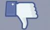 Цукерберг: В Facebook появится кнопка дислайк