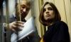 Адвоката Pussy Riot вызвали на допрос в СК